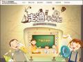 數位典藏教材網頁